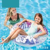 腋下成人加厚浮圈 加大輪胎浮潛充氣游泳圈游泳裝備 CJ5320『寶貝兒童裝』