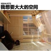 【618】好康鉅惠兒童上下床蚊帳上下鋪雙層床子母床蚊帳1.2米