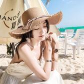 週年慶優惠-遮陽帽 帽子女太陽帽遮陽帽出游大沿帽韓版沙灘防曬帽草帽大帽檐遮臉夏天