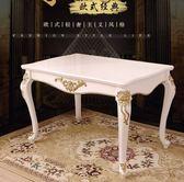 歐式餐桌 韓式簡歐式田園飯餐桌現代簡約小戶型新款長方形家用歐式方桌組合igo 傾城小鋪