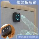 智能抽屜指紋鎖儲物柜鎖家用衣柜鎖柜子鎖防盜鎖辦公桌鎖指紋鎖