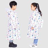 兒童雨衣帶書包位加大帽檐男女童學生雨衣環保幼兒寶寶雨披【七夕8.8折】
