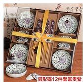 結婚用品婚禮回禮禮物活動創意禮品婚慶伴手禮小禮品實用陶瓷禮盒