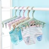 防風晾衣夾多夾子多功能曬襪子內衣服褲架
