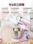 廚師機ACA家用多功能揉面和面攪拌發酵小型活面鮮奶廚房機全自動 220V NMS陽光好物