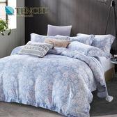 ✰特大 薄床包兩用被四件組✰ 100%純天絲《芳雅(藍)》
