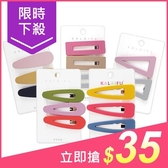 Dadaisun KALAIFU 閨蜜風磨砂BB夾(3入) 款式可選【小三美日】 髮飾 顏色隨機出貨 原價$49