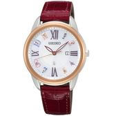 【台南 時代鐘錶 SEIKO】精工 LUKIA 限定款彩漾晶鑽太陽能腕錶 SUT370J1@V137-0DC0J 皮帶 33mm