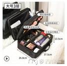 化妝包大容量化妝包女便攜旅行化妝品收納包袋風超火專業師手提箱盒 麥吉良品
