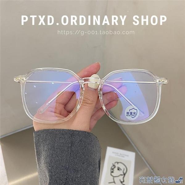 眼鏡框 復古眼鏡框女防藍光抗輻射平光護眼睛素顏韓版潮男 快速出貨