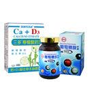 【台糖生技】糖健葡萄糖胺膠囊 x3瓶(90粒/瓶);加送三多 檸檬酸鈣錠x1盒 (60錠)