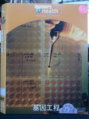 挖寶二手片-O15-043-正版DVD*紀錄【基因工程/Discovery】-將帶您一同探討採用基因療法的成功案例
