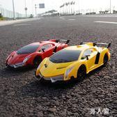 可充電遙控汽車高速飄移遙控汽車超大賽車模男孩兒童玩具 zm4771『男人範』TW