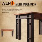 【ALMI】PROFILE-TABLE CUISINE 工業風工作桌