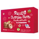 【米森 vilson】有機覆盆莓穀脆餅 (60g/盒) 12盒