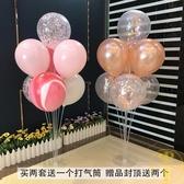 桌飄氣球支架生日宴會派對場景布置店鋪開業婚房立柱裝飾【雲木雜貨】
