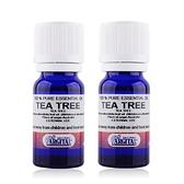 L'ERBOLARIO 蕾莉歐 茶樹精油(10ml)X2
