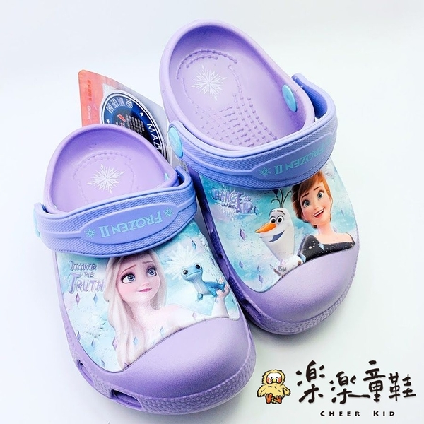 【樂樂童鞋】【台灣製現貨】冰雪奇緣布希鞋-紫 F012 - 現貨 台灣製 女童鞋 涼鞋 小童鞋 大童鞋