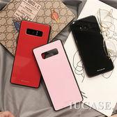 三星 Note 8 S8 PLUS 手機殼 簡約 純色 玻璃殼 防刮 亮面 全包 保護殼 鏡面玻璃 軟邊 硬殼