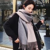 圍巾女冬季韓版百搭兩用雙面純色披肩學生男長款加厚保暖圍脖秋冬