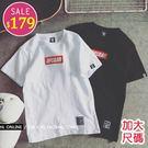BOBO小中大尺碼【2327】紅標字母BF短袖T恤-共2色