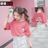 女童t恤夏裝新款女大童半袖潮童裝洋氣正韓兒童短袖純棉上衣 交換禮物