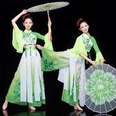 全館85折古典舞服裝女飄逸中國風2019新款傘舞演出服成人廣場舞舞蹈服套裝