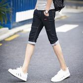 夏季薄款七分牛仔褲男士韓版修身7分小腳褲潮男裝黑色中褲短褲子 台北日光