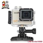 MEEE GOU/米狗 MEE 5運動攝像機微型數碼防水真4K高清戶外相機JD CY潮流