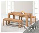 {{ 海中天休閒傢俱廣場 }} J-8 摩登時尚 餐桌系列 16-130(372) 松木拉絲餐桌