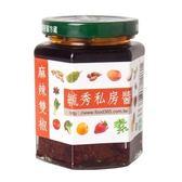 毓秀私房醬-麻辣雙椒250g