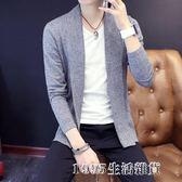 針織衫男開衫中長款線衫韓版修身潮流男裝外套 1995生活雜貨