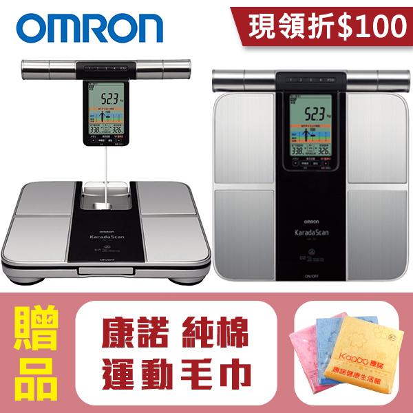 【歐姆龍OMRON】體重體脂計HBF-701,贈品:康諾純棉運動毛巾x1