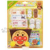 〔小禮堂〕麵包超人 紙鈔硬幣玩具組《黃泡殼裝.大臉》兒童玩具.家家酒 4975201-18017