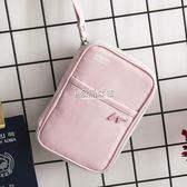 證件收納包D旅行護照包大容量證件袋收納包防水機票夾證件包出國必備旅游奈斯女裝