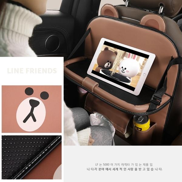 LINE FRIENDS 汽車椅背收納袋 車用收納袋 座椅後背掛袋 車內置物袋 裝飾用品