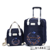 子母套裝手提拉桿旅行包拉桿包女韓版輕便大容量短途拉桿袋行李包-10週年慶