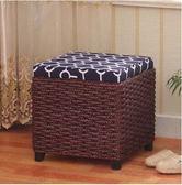 宜家草編多功能收納凳儲物凳子換鞋凳簡約中式沙發凳【深咖色正方形款】
