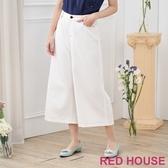 【RED HOUSE 蕾赫斯】壓線寬褲(共2色)