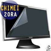 EZstick靜電式電腦LCD液晶霧面螢幕貼-CHIMEI 20RA 20吋寬 專用