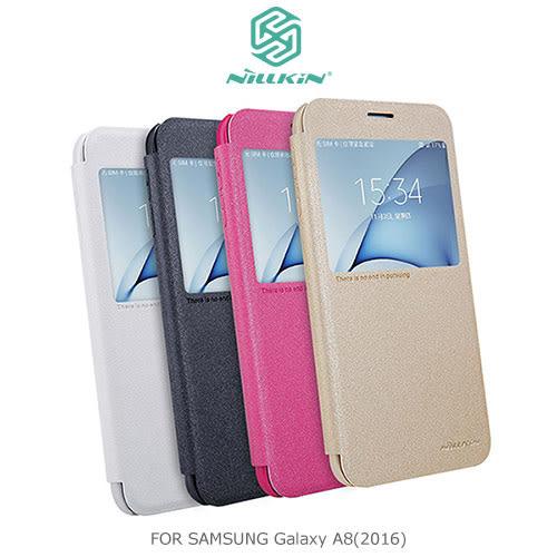NILLKIN SAMSUNG Galaxy A8(2016) 星韻側翻皮套 開窗 保護套 手機套