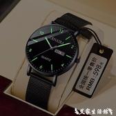 手錶男新概念超薄瑞士手表男潮流學生機械夜光石英男士手表2020新款 熱賣單品
