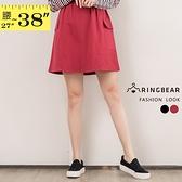 短裙--遮肉質感加倍鬆緊褲頭附安全褲兩側大口袋素面A字裙(黑.紅L-5L)-Q129眼圈熊中大尺碼
