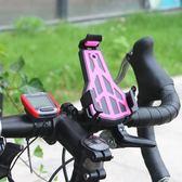 【雙11】自行車手機架電瓶車機車電動摩托車用外賣騎行固定防震導航支架免300
