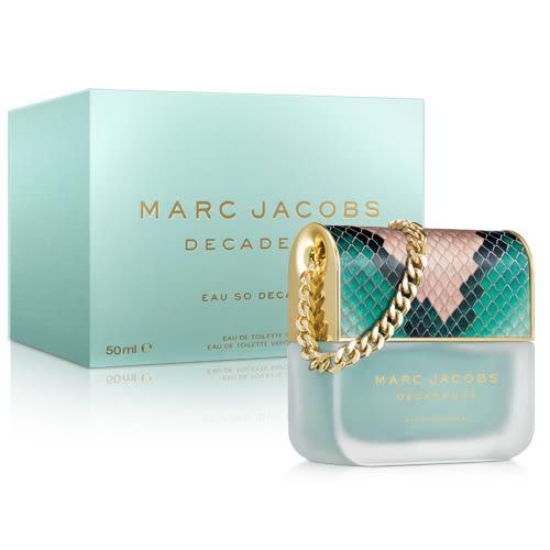 Marc Jacobs 粉紅狂歡女性淡香水(50ml)★ZZshopping購物網★