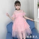 女童洋裝夏季時尚星星網紗連身裙甜美公主裙2020新款洋氣兒童蛋糕裙子 HR146【極致男人】