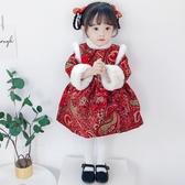 特賣拜年唐裝女寶寶拜年服冬裝兒童中國風唐裝嬰兒周歲過年衣服新年裝女童旗袍