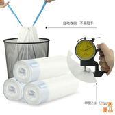 垃圾袋 加厚 手提式 收口 抽繩 穿繩 塑料袋