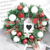 圣誕聖誕花環手工藤編門掛墻掛藤圈花圈藤條掛件裝飾品【極簡生活】