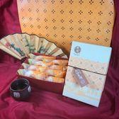 【九個太陽】傳統麥芽太陽餅8入/葷 含運價280元